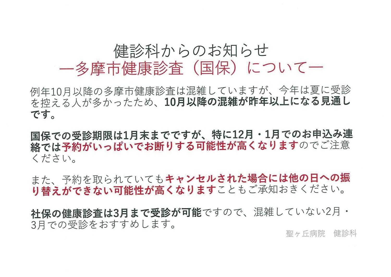 20191003_kenshin