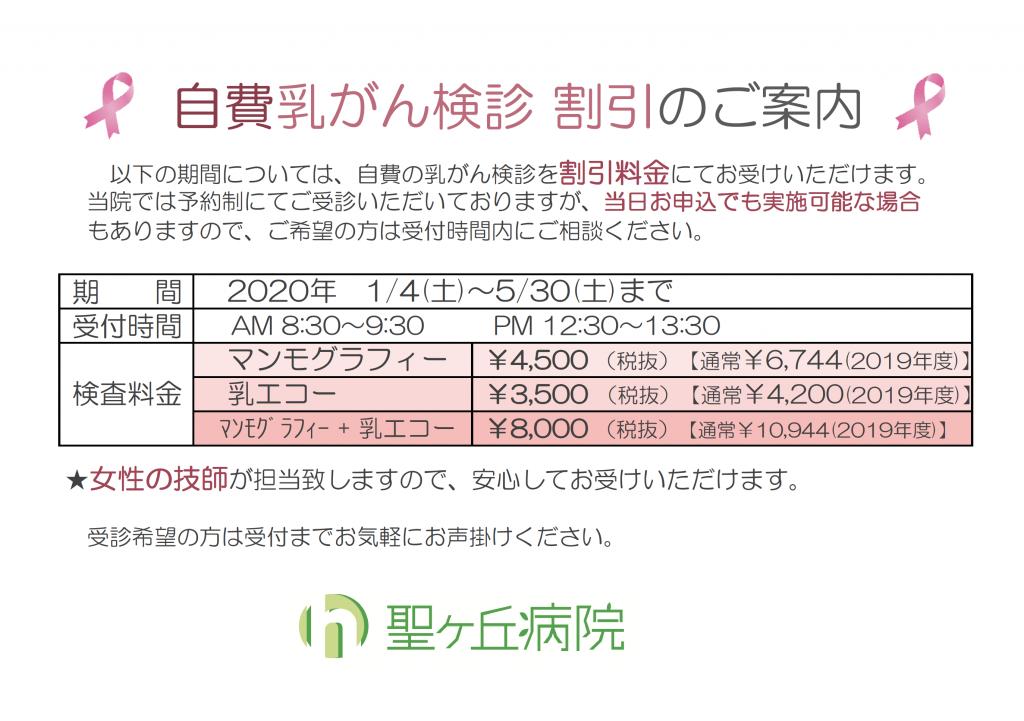 jihi-nyugan-kenshin-1024x721
